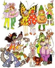 Прокат карнавальных костюмов на любой возраст